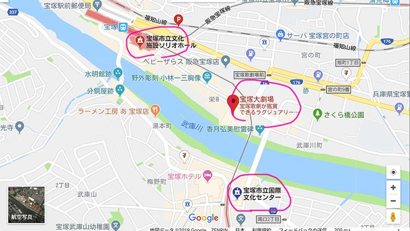 宝塚ソリオ アクセス