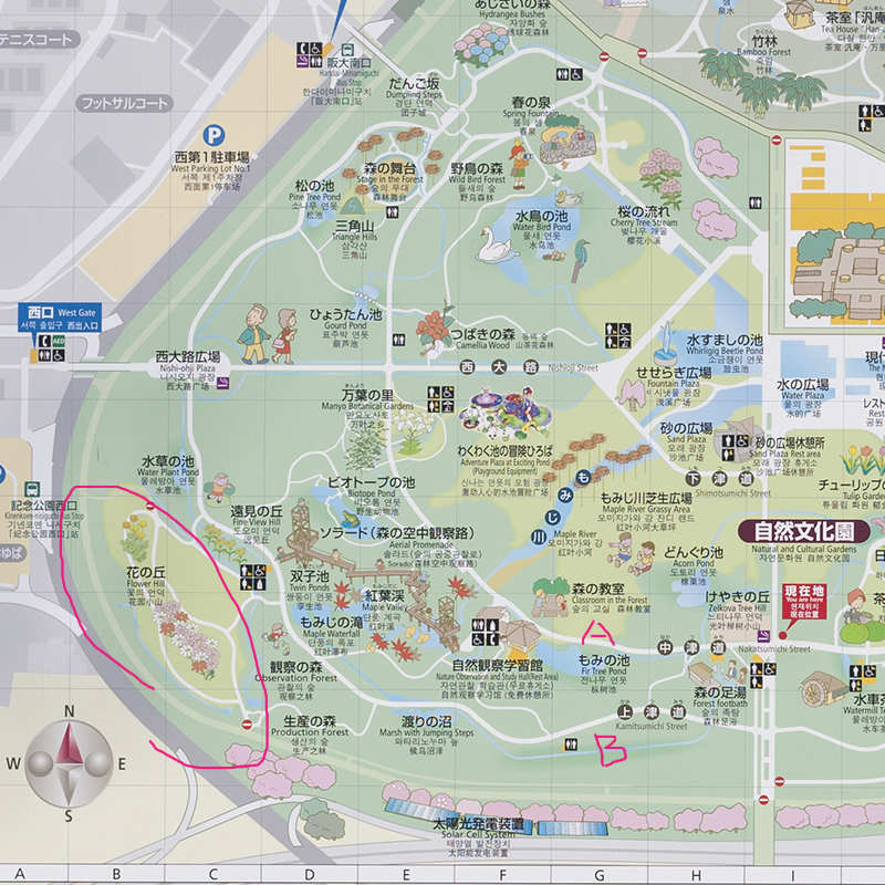 万博公園 マップ