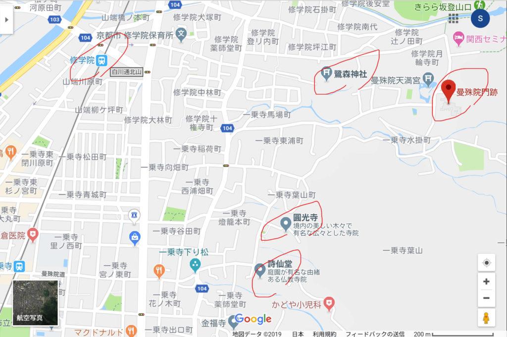 京都紅葉マップ